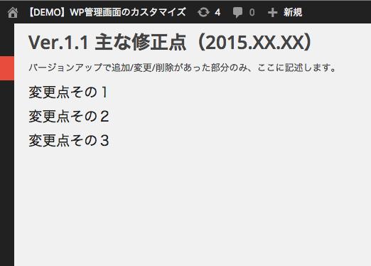 スクリーンショット 2015-04-12 10.03.02