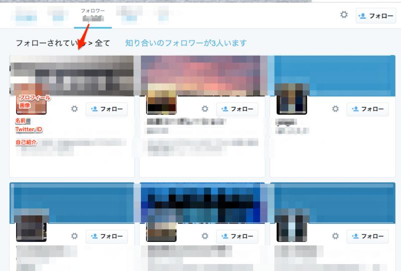 capture_twitter_01