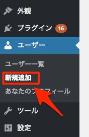スクリーンショット_2015-09-08_16.15.54