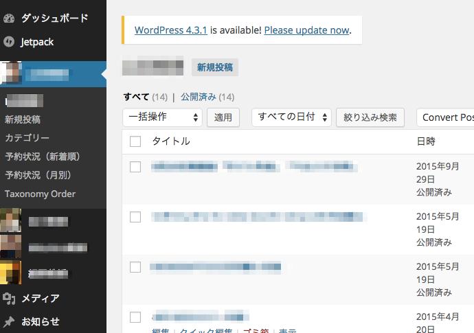 riceworklab_dashboard