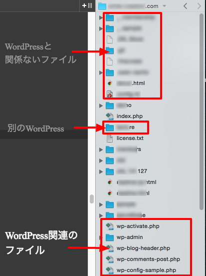 wordpress-install-change_001