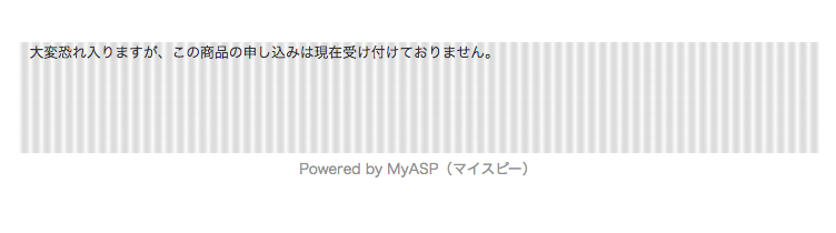 myasp_reserveform_a3_002
